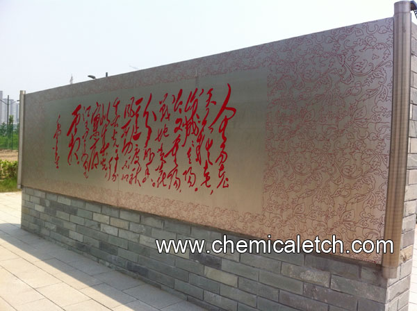 photo chemical Etching Stainless Steel plate