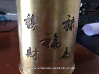 photo etching brass pipe