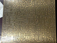 photo chemcial etching brass sheet for decorative