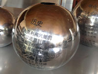 photo chemical etching metal ball