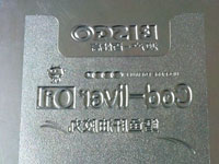 etched zinc block for hot stamping