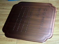 photo etching copper bronze plaque