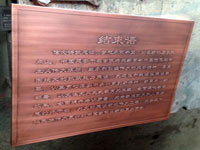 Photochemical Etching copper bronze plaque