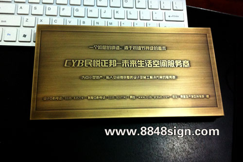 Acid Etching Brass Bronze Plaque Acid Etching Brass